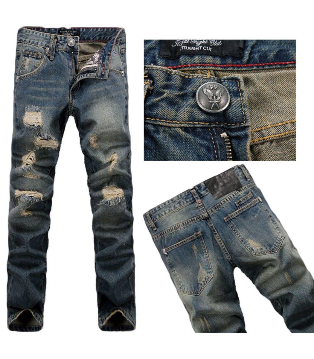 Голубые джинсы Philipp Plein 0983 - Голубой - Вид 3