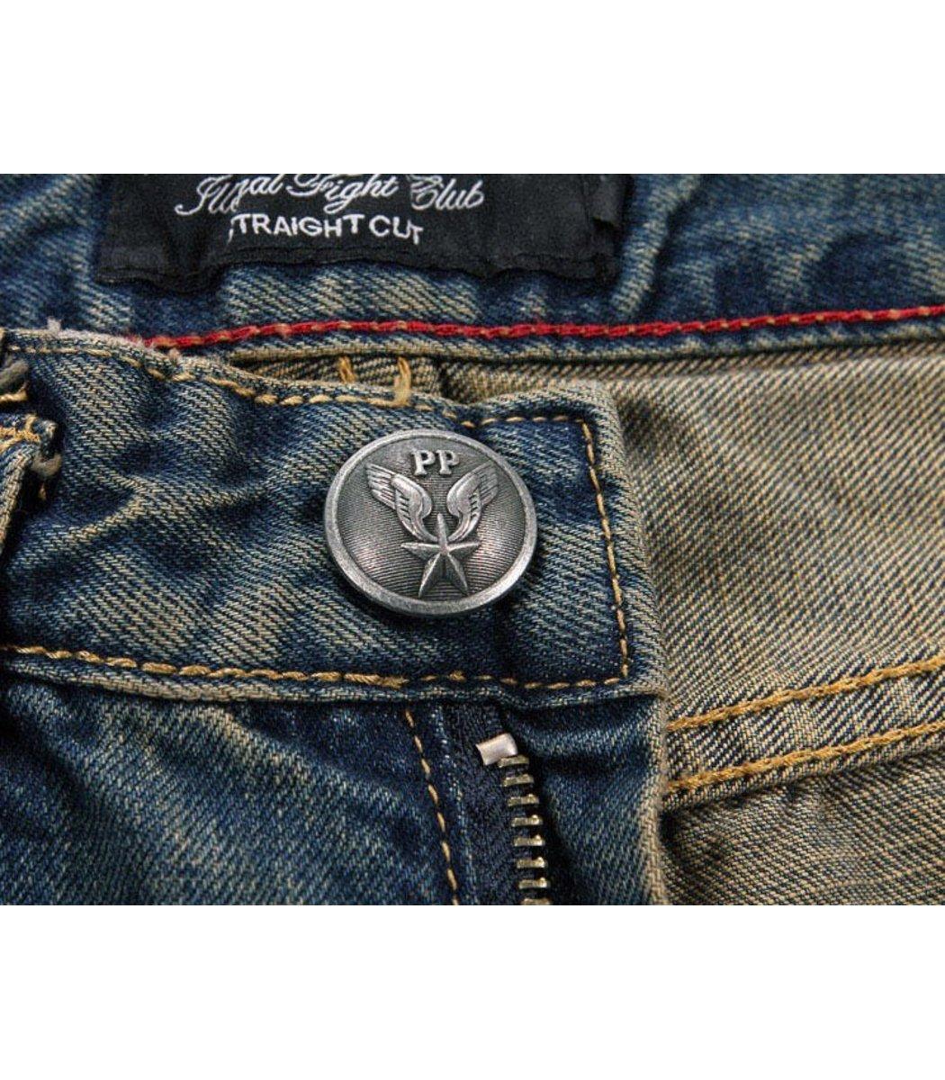Голубые джинсы Philipp Plein 0983 - Голубой - Вид 7