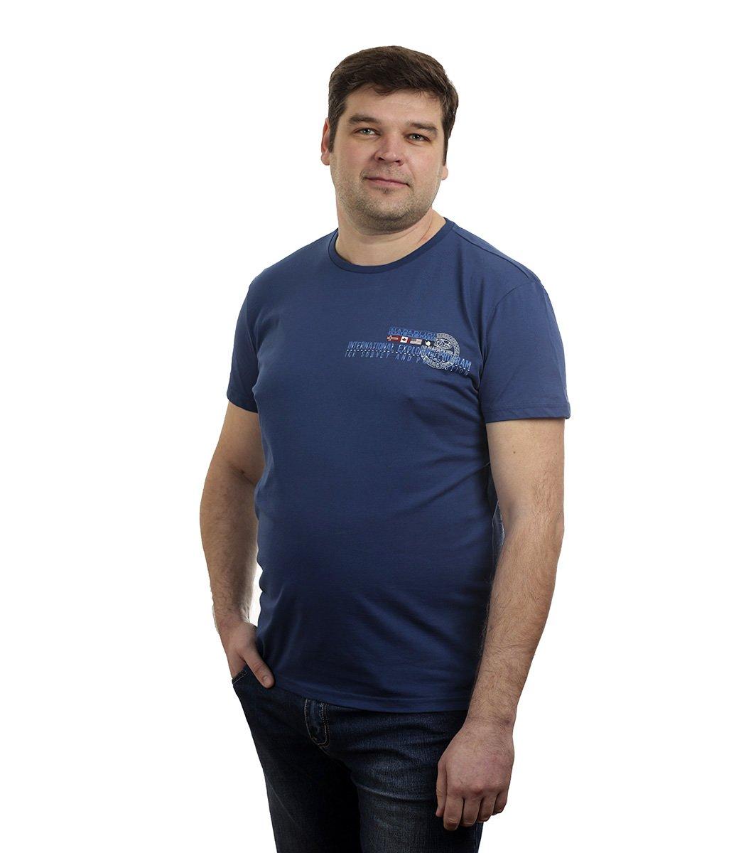 Синяя футболка Napapijri - Синий - Вид 2