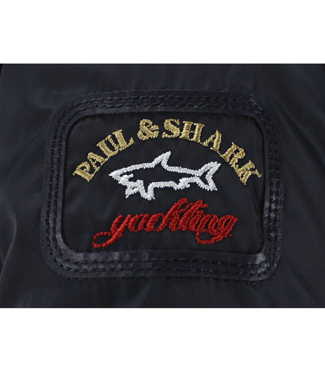 Темно-синяя куртка Paul&Shark с капюшоном 5635