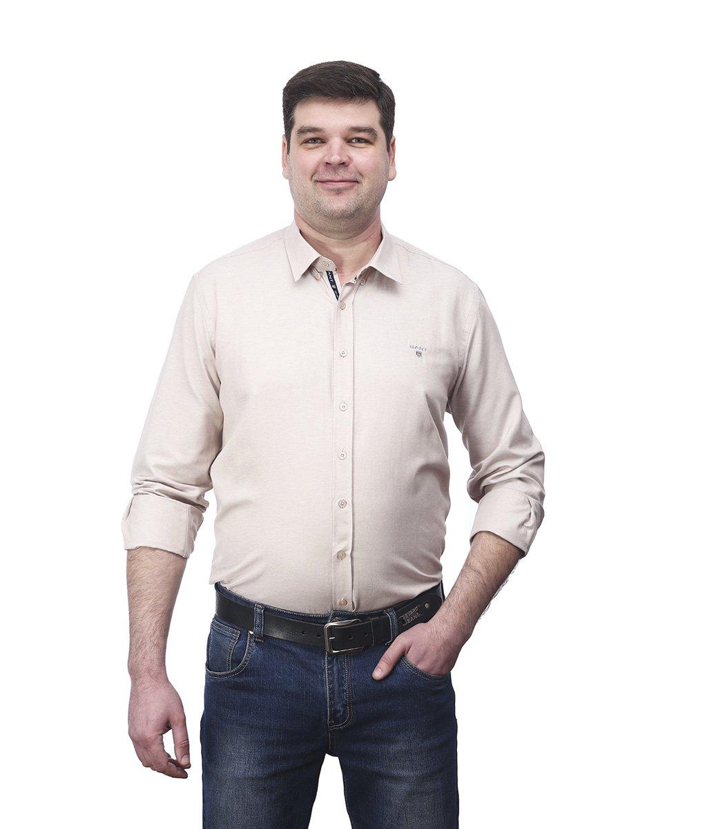 Бежевая классическая рубашка GANT RG1 - Бежевый - Вид 1