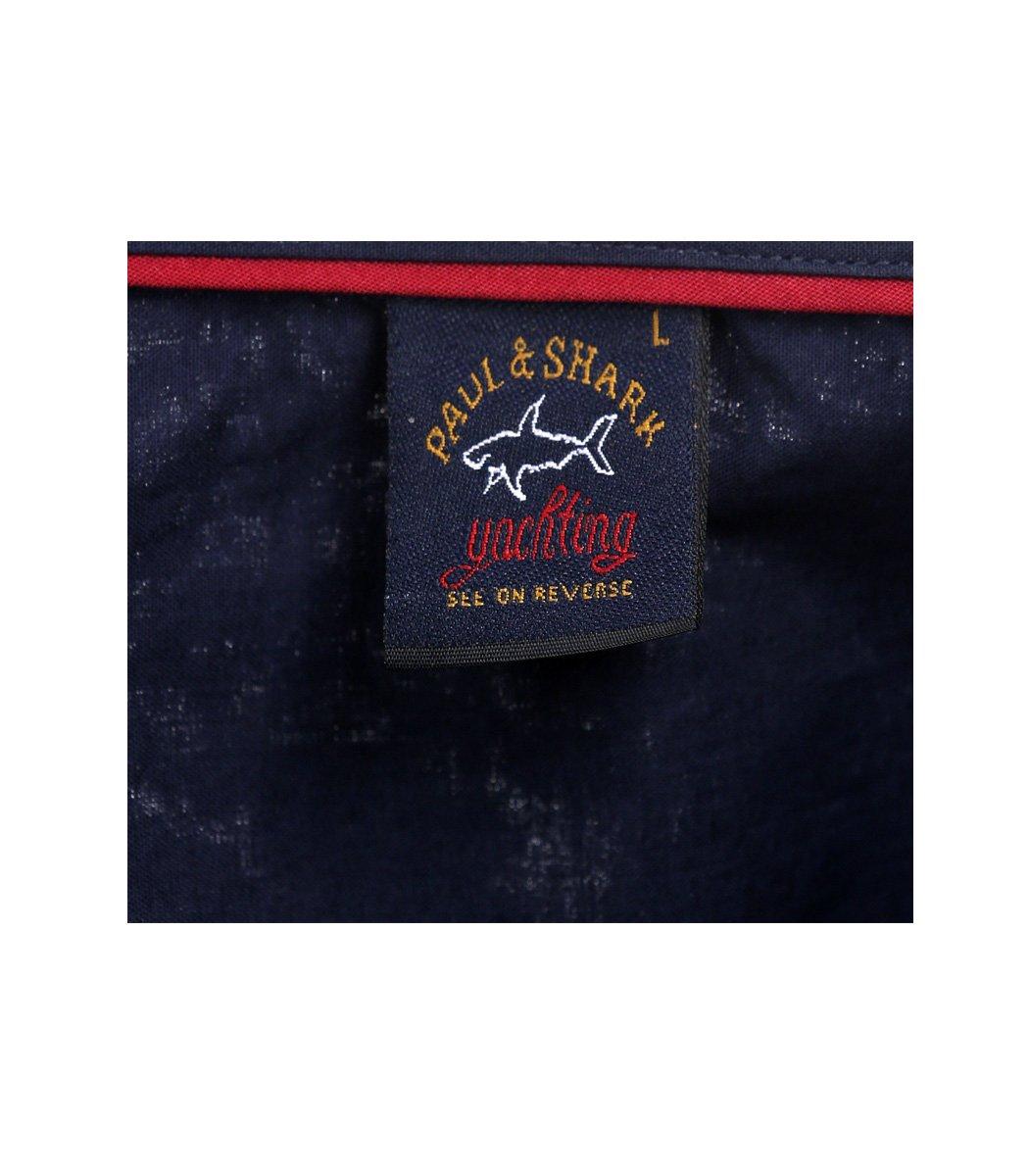 Синяя рубашка Paul&Shark - Синий - Вид 8