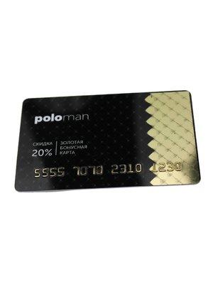 Бонусная карта золотая - 20%