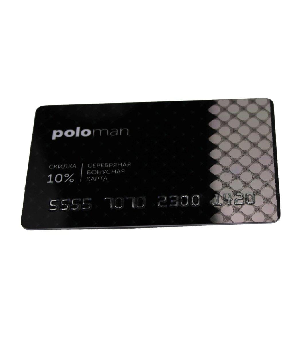 Бонусная карта серебряная - 10%