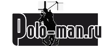 Polo-Man